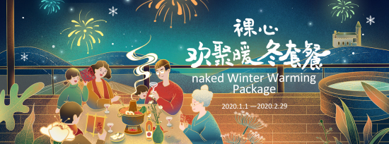 naked Castle Winter Warming Package