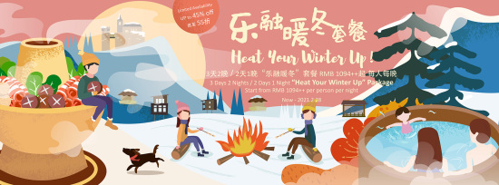 """3 Days 2 Nights & 2 Days 1 Night """"Heat Your Winter Up"""" Package"""