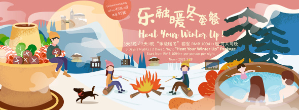 "3 Days 2 Nights & 2 Days 1 Night ""Heat Your Winter Up"" Package"