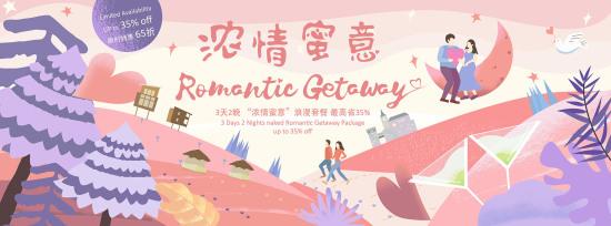 3 Days 2 Nights Romantic Getaway Package