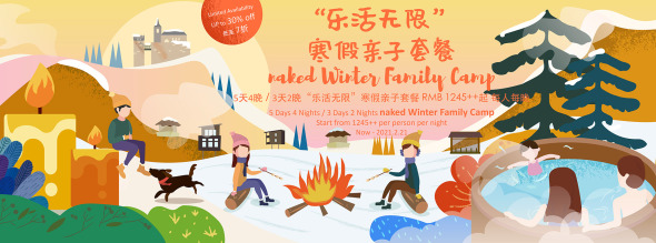 naked Winter Family Camp