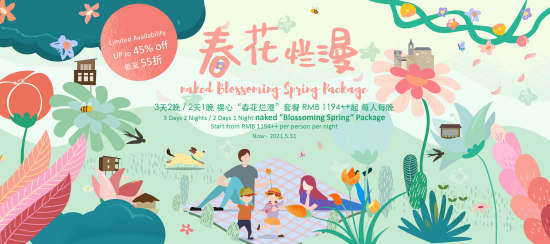 naked Blossoming Spring Package