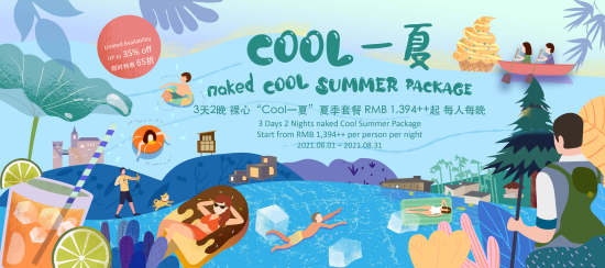 naked COOL SUMMER PACKAGE